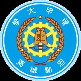 bio taiwan comitetul btc